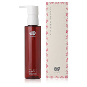 NEW - Whamisa Organic Flowers Cleansing Oil