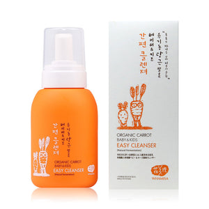 Whamisa Organic Carrot Baby & Kids Easy Cleanser