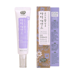 Whamisa Organic Flowers Eye Essence
