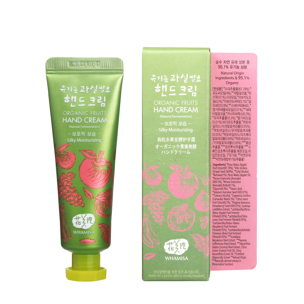Whamisa Organic Fruits Hand Cream