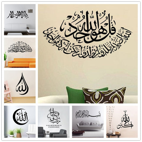 Wall Stickers Home Decorations Muslim Bedroom Mosque Mural Art Vinyl Decals Arabic Quotes