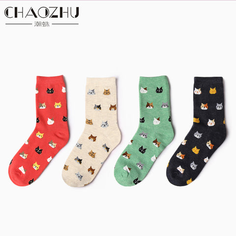Cute Color Cat Socks - Cats Love Life