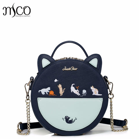 Round Cats Playing Embroidery PU  Leather  Handbag - Cats Love Life
