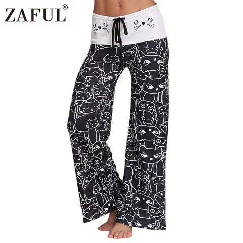 Cat Print Wide Leg Drawstring Fitness Pants