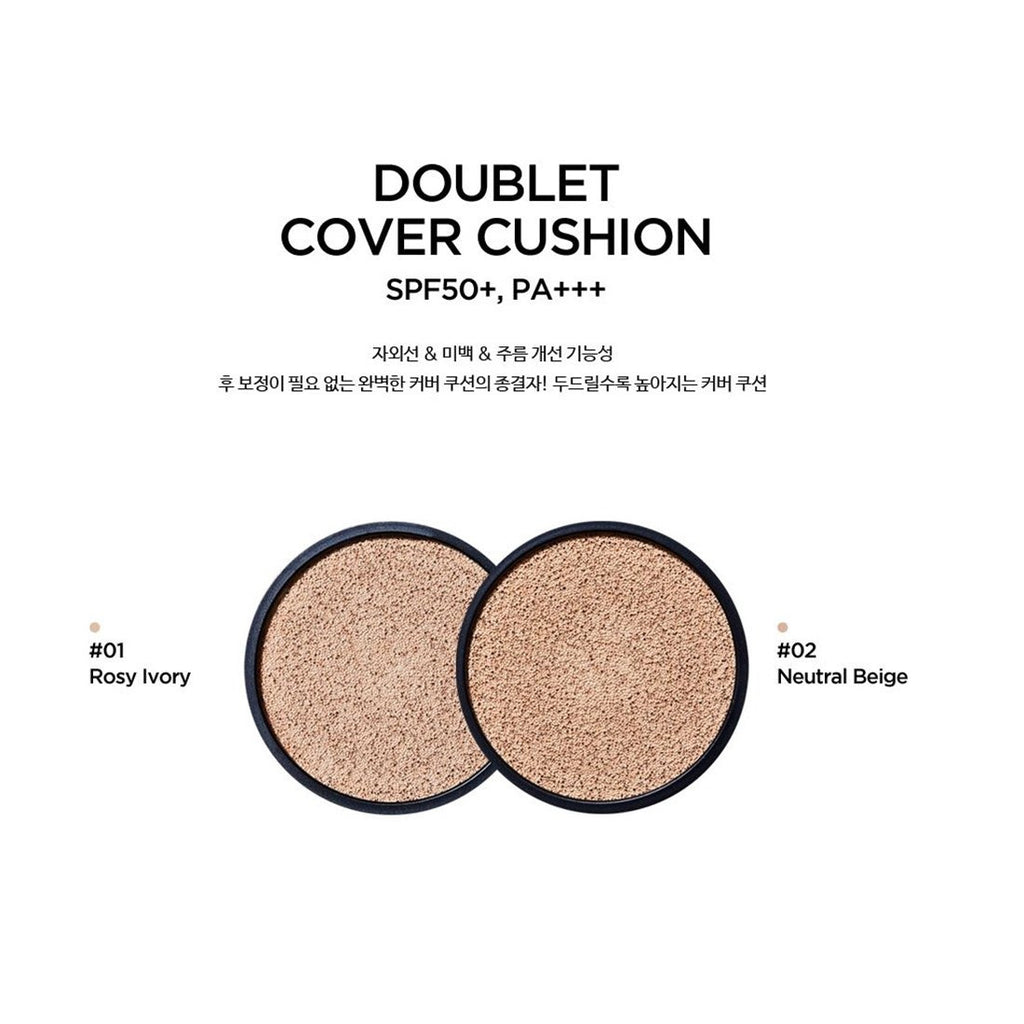 Doublet Cover Cushion by LAPCOS