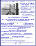 Pilgrimage Only - Manzanar Historical Site