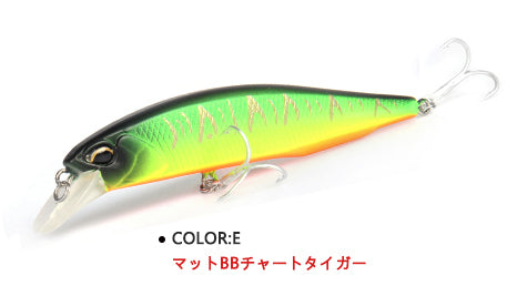 Bearking A+ Minnow Fishing Lure | 7 Colors | 10cm 15g | Depth0.8-1.5m,   - Found Lost Outdoors