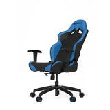 Vertagear Racing Series S-Line SL2000 Gaming Chair