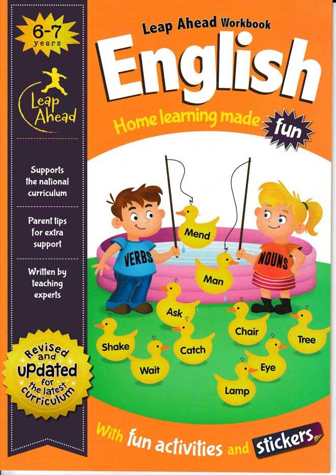 Leap Ahead English 6-7 - HPH Publishing