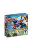LEGO® DC Super Hero Girls™ Batgirl™ Batjet Chase 41230