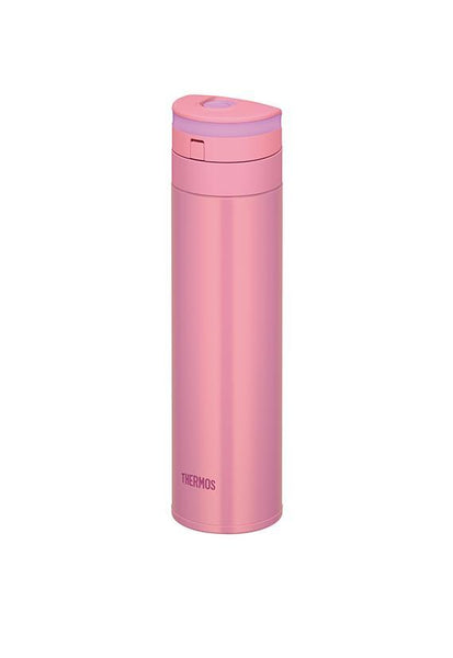 Thermos Slide and Push Tumbler, Pink