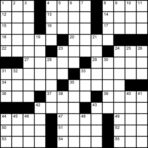 us 13x13 tougher crossword puzzle no.320