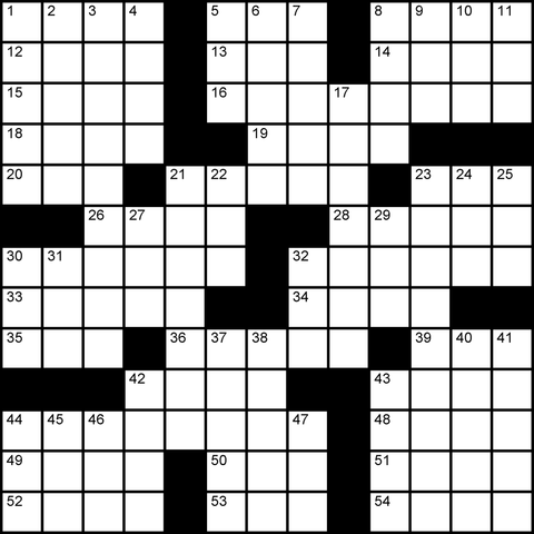 us 13x13 tougher crossword puzzle no.347