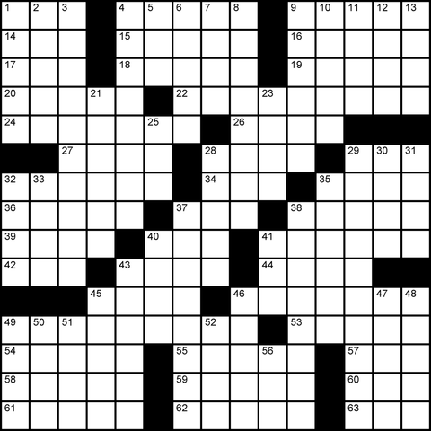 us 15x15 crossword puzzle no.306