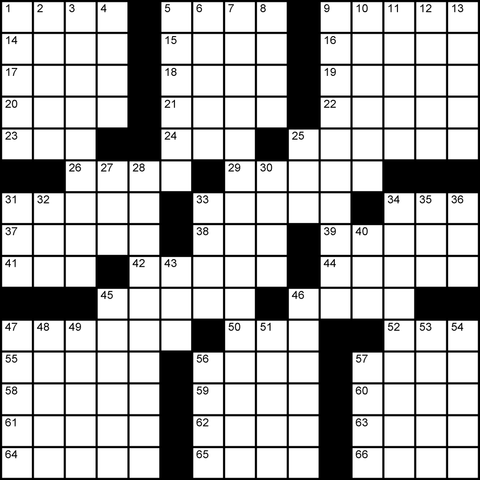 us 15x15 crossword puzzle no.318