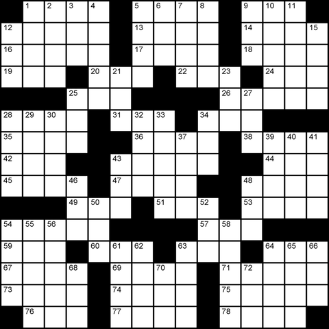 us 15x15 crossword puzzle no.321