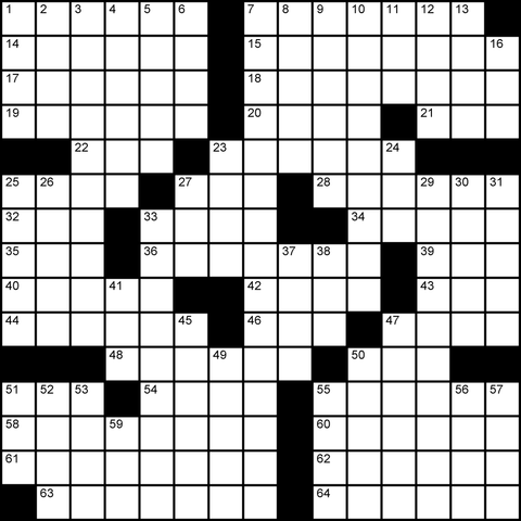 us 15x15 tougher crossword puzzle no.308