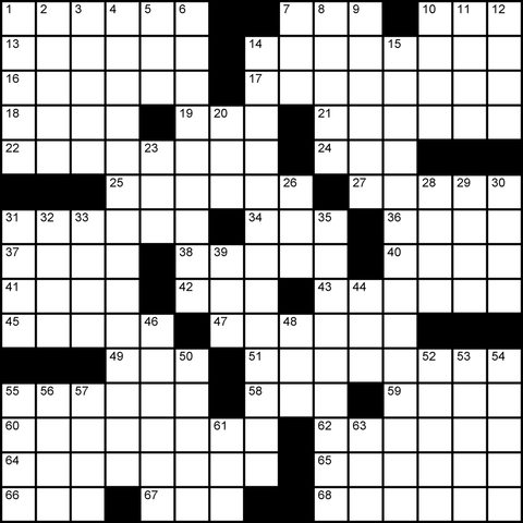 us 15x15 tougher crossword puzzle no.311