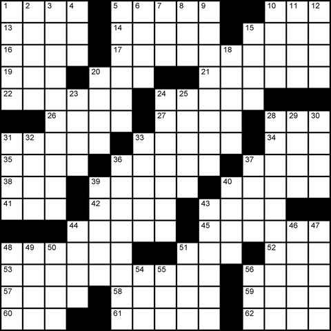 us 15x15 tougher crossword puzzle no.314