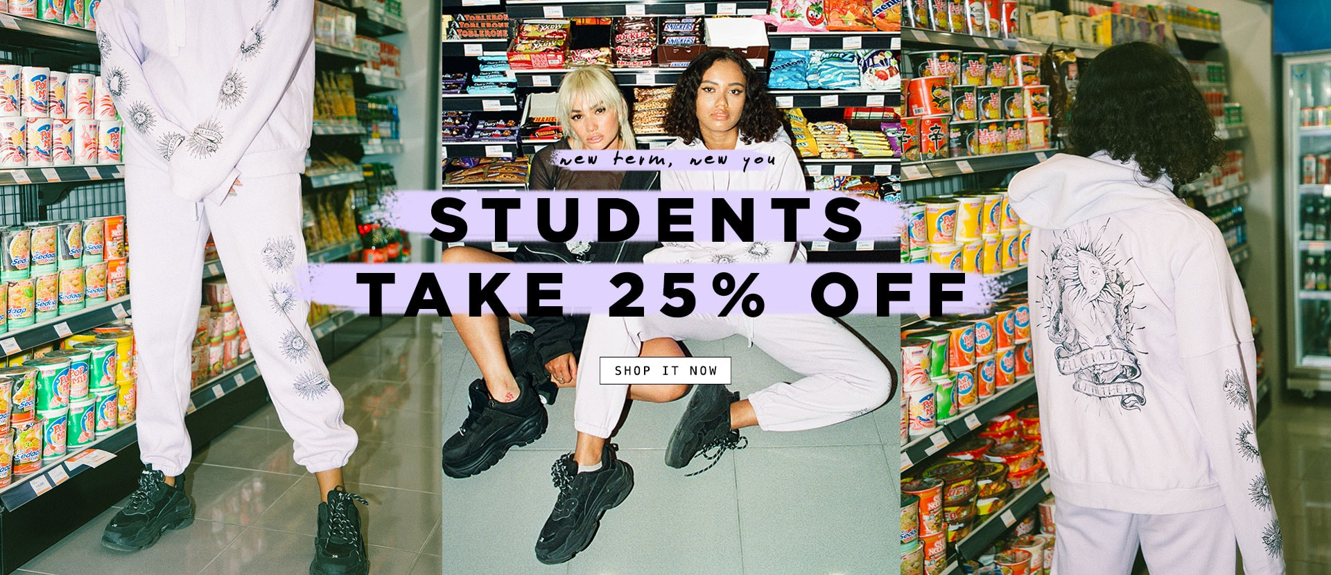 STUDENTS TAKE 25% OFF