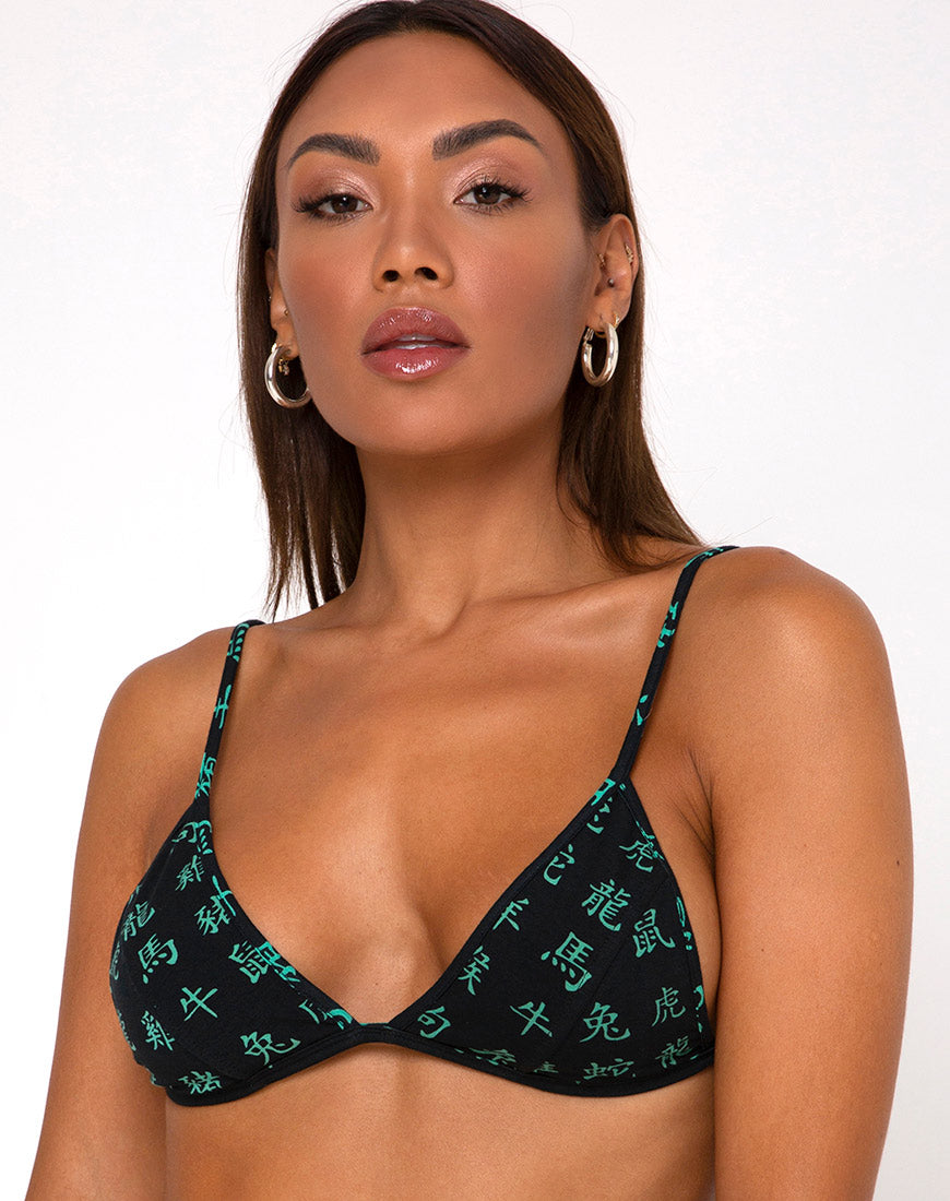 Colesto Bralet in Hidden Charm Black and Peppermint 8
