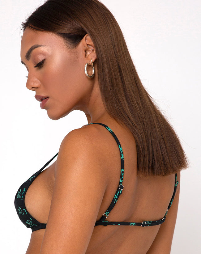 Colesto Bralet in Hidden Charm Black and Peppermint