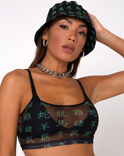 Bliss Top in Hidden Charm Black/Peppermint