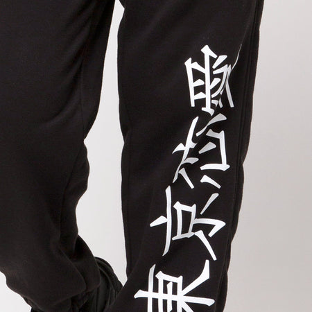 Basta Jogger with Japanese Symbol