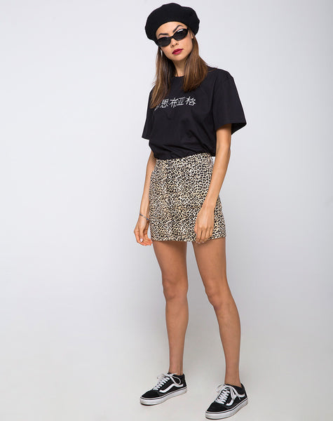 Oversize Basic Tee in Rebel Girls Black by Motel