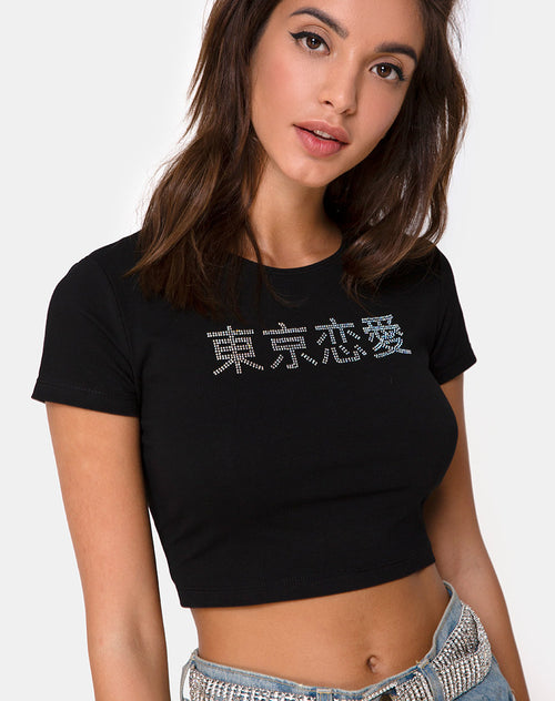Tiney  Crop Top Tee in Black with Diamante Hotfix by Motel