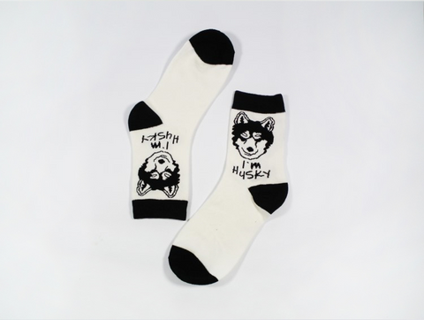Cool 'I'm Husky' Design Sock