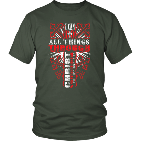 I Can Do All Things Through Christ Tee-Shirt - Free Shipping - Wrapped Direct