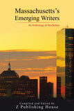 Massachusetts's Emerging Writers: An Anthology of Nonfiction