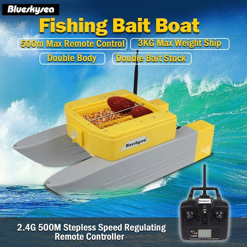 REMOTE BOAT FISHING LURE BAIT BOAT DOUBLE BAIT STOCK