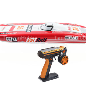 DUAL MOTORS FIBERGLASS ELECTRIC RC RACING BOAT  RED