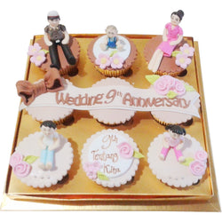 Soft Pink Family Wedding Anniversary Cupcakes (CCA901)
