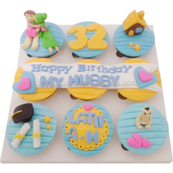 For Hubby Birthday Cupcakes (CCB910)