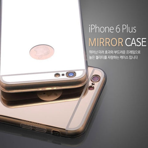 Amazing Mirror Cell Phone Case ( Apple/Samsung)