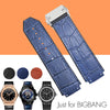 Best priced 25/19mm strap for hublot-strapmeister StrapMeister $33.99