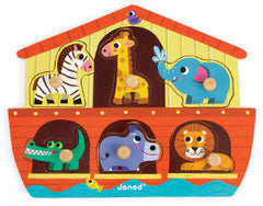 Janod Puzzle Noah's Ark Wooden 6pc