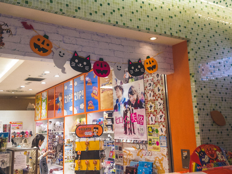 Halloween decorations at Character Street, First Avenue, Tokyo Station, Japan