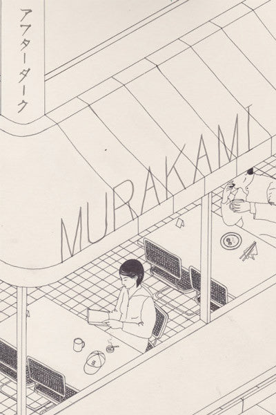Haruki Murakami's After Dark Diner Illustration by Harriet Lee Merrion