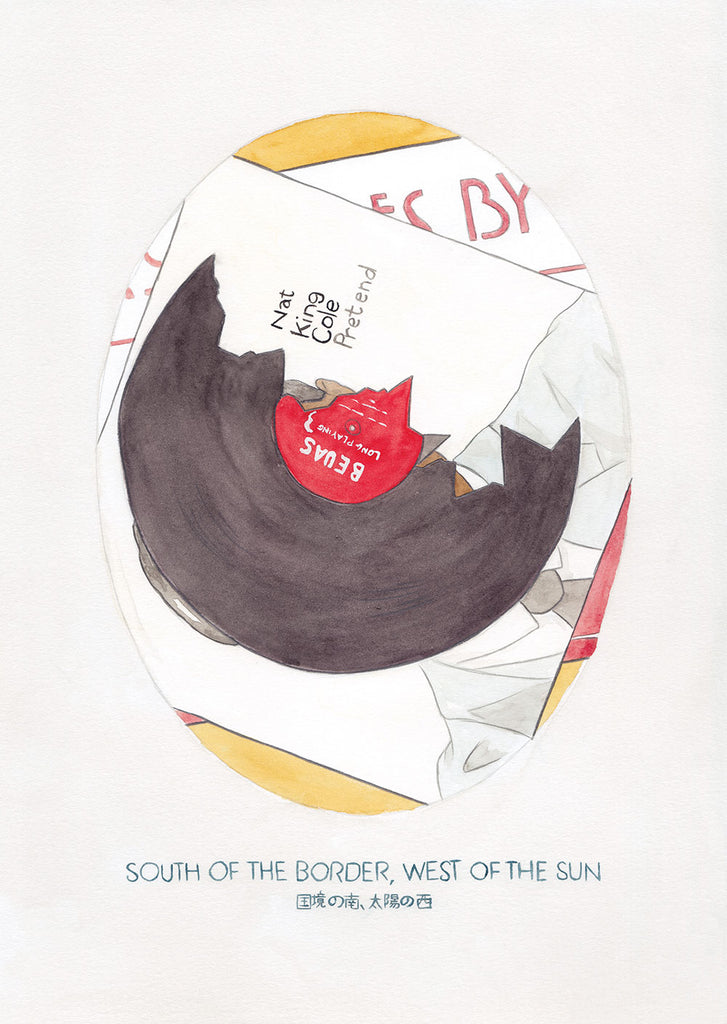 Illustration of Haruki Murakami's novel South of the Border, West of the Sun