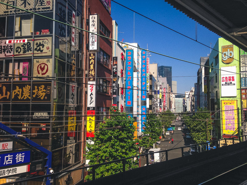Looking out at Tokyo from the platform in Kanda Station