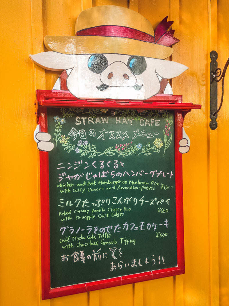 A Porco Rosso menu from the Straw Hat Cafe in the Studio Ghibli Museum