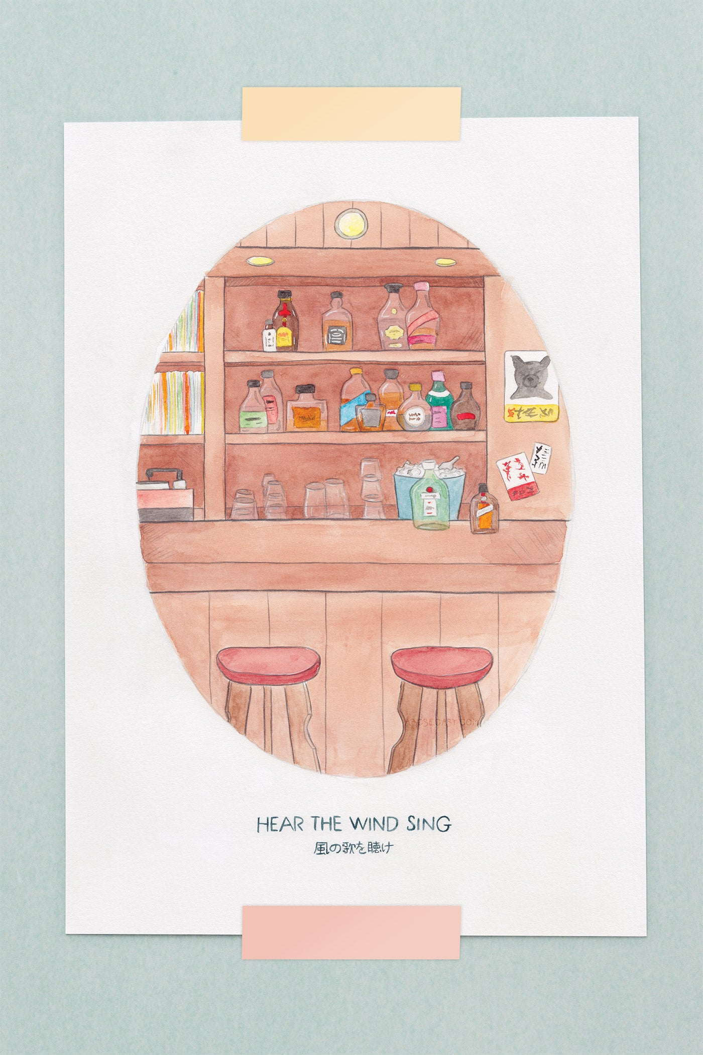 Haruki Murakami's Hear the Wind Sing Novel Illustration Art Print - A Rose Cast
