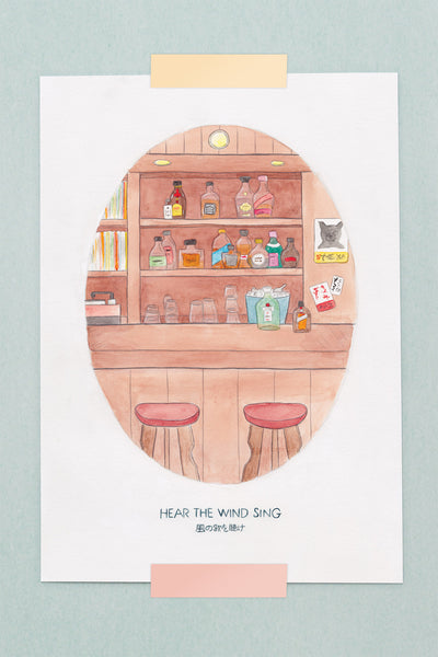 A4 Art Print of Haruki Murakami's Hear the Wind Sing Watercolour Novel Illustration