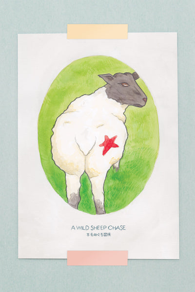 A4 Art Print of Haruki Murakami's A Wild Sheep Chase Watercolour Novel Illustration