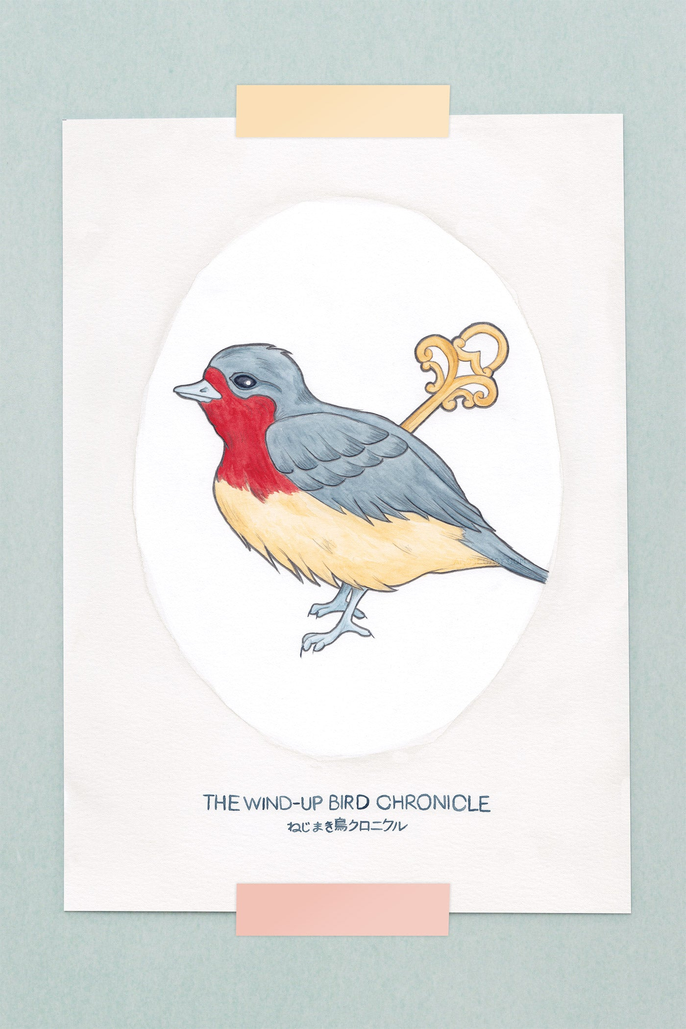Haruki Murakami's The Wind-Up Bird Chronicle Novel Illustration Art Print - A Rose Cast