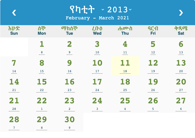The Ethiopian Calendar